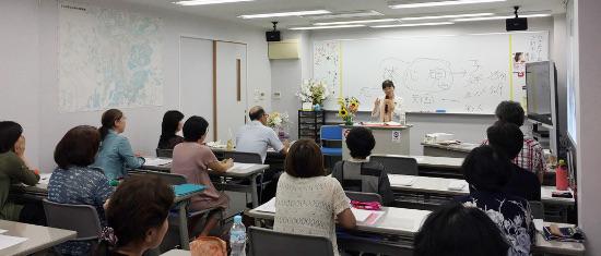 看取り学初&中級(滋賀) @ 滋賀研修所 想和庵 | 多賀町 | 滋賀県 | 日本